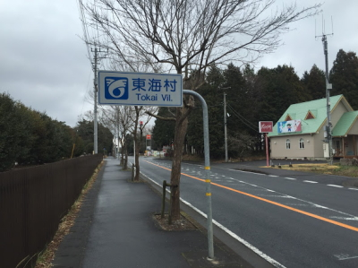 photo_160319_024.jpg