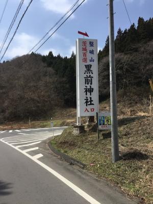 photo_160320_011.jpg