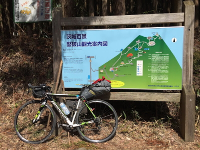 photo_160320_026.jpg
