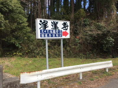 photo_160321_009.jpg