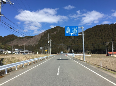 photo_160321_015.jpg