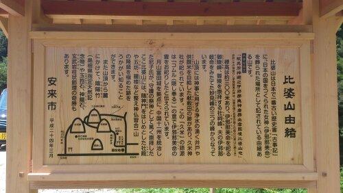久米神社1