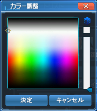 pso20160308_144833_002.png