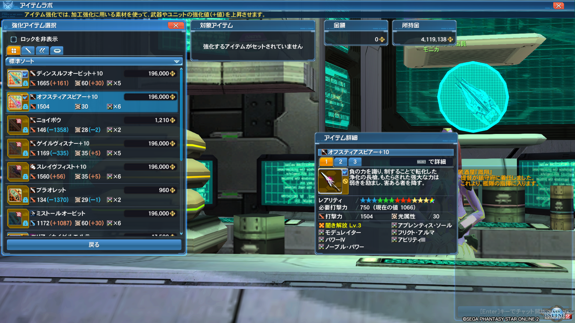 pso20160316_190123_003.png