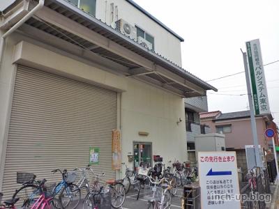 パルシステム東京足立センター