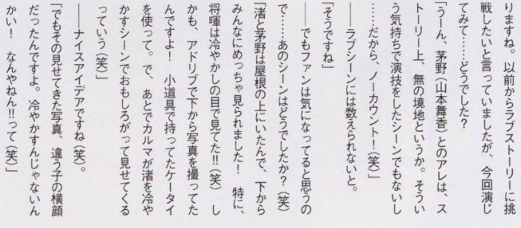 yamada_kiss.jpg