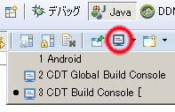 console_android.png