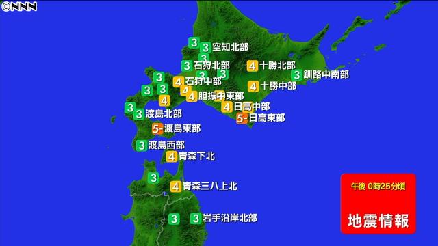 【競馬】 日高地方を中心に震度5弱の地震… : ギャン速2ch ...