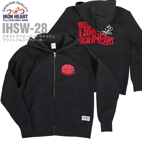IHSW-28-01[1]