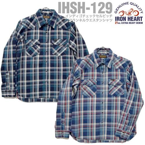 IHSH129.jpg