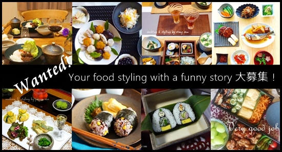 food styling wanted