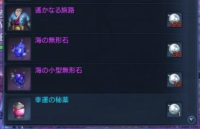 20160226071405340.jpg