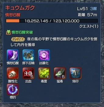 2016032422170938c.jpg