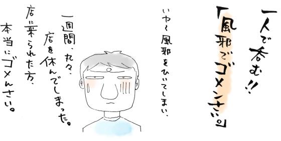 IMG_20160325_105914.jpg