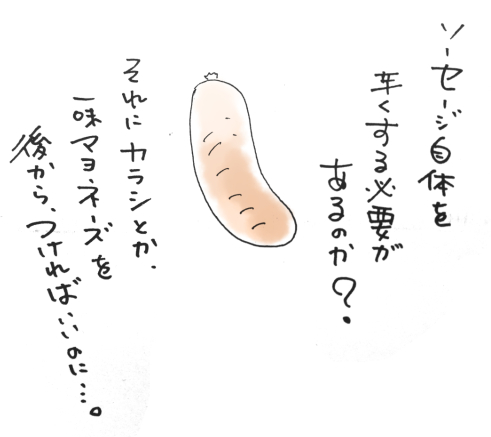 IMG_20160401_020152.jpg