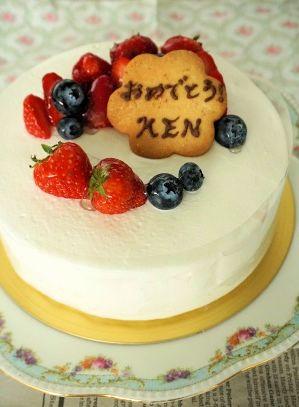 Kens Birthday (2)