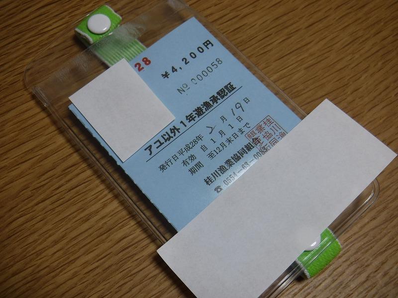s-DSCF1029.jpg