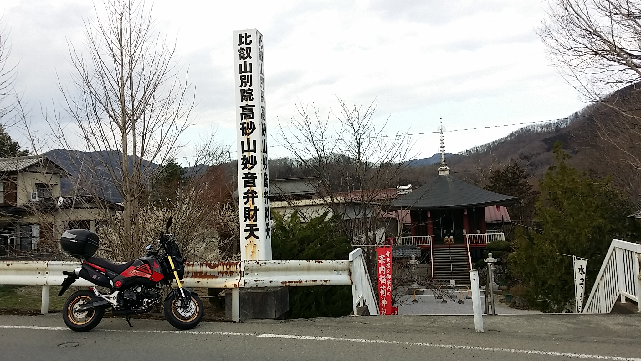 20160319_160257.jpg