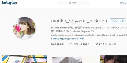 mariko seyamaさん(@mariko_seyama_milkpon)