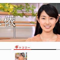 杉本麻依さん