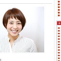 上田まりえさん