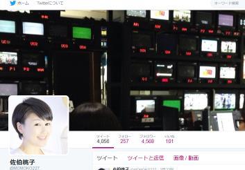 佐伯桃子(@MOMOKO227)