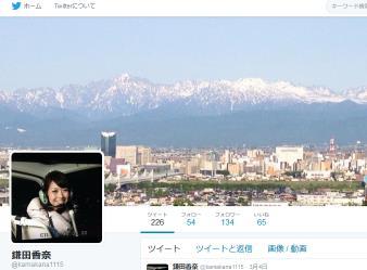 鎌田香奈(@kamakana1115)