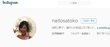 @naitosatoko_201604041738086c6.jpg
