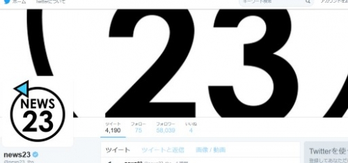 news23(@news23_tbs).jpg