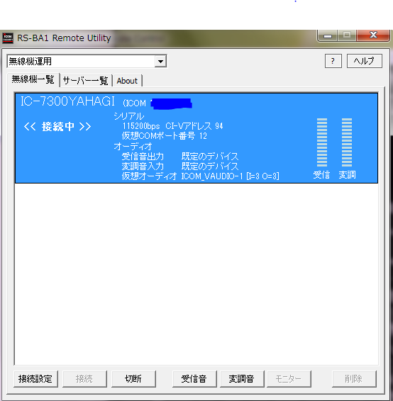 IC-7300.png