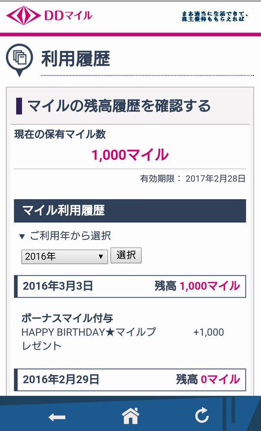 diamond-dinning_birthday-02_201603.jpg