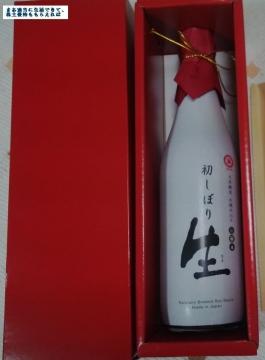 JFLA 醤油01 201509