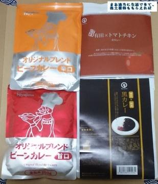 くまポン 九州カレー4種 内容01 201603