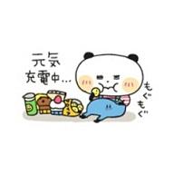 okasi_2015121319313373d.jpg