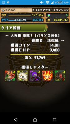 2016-04-02 164924