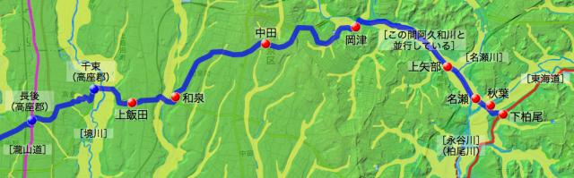 柏尾通り大山道:鎌倉郡中の各村の位置