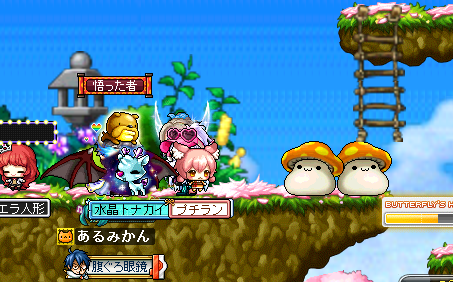 Maplestory1049.png