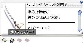 201602200812447fa.jpg