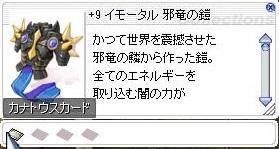 20160226075125eca.jpg