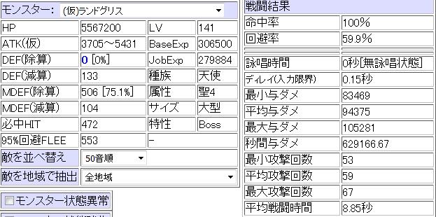 ac585a497c60eb916497c480e44c848f.png