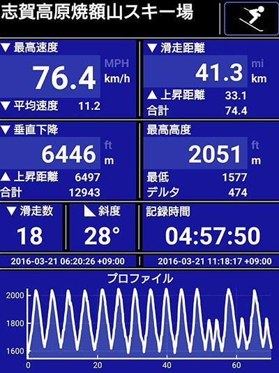 20160321-10.jpg