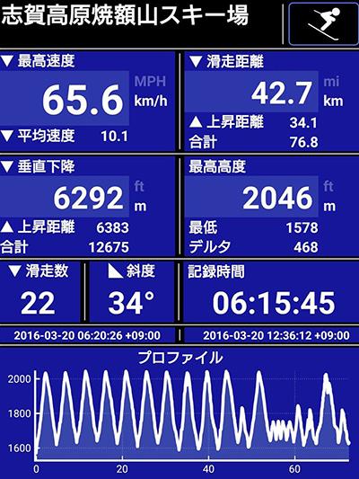 20160321-12.jpg