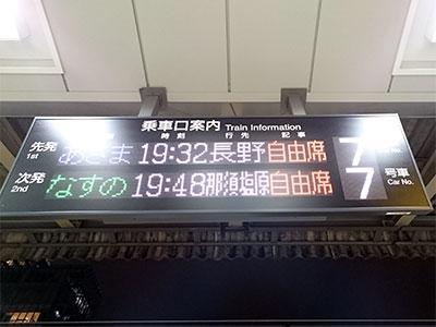 20160404-2.jpg