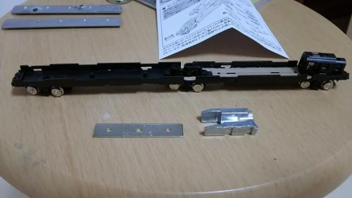 福鉄200形10