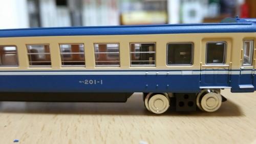 福鉄200形12