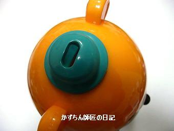blog_20160220_5.jpg