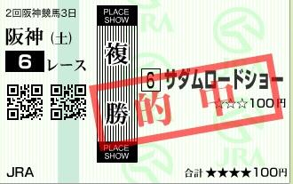 20160402163620e3b.jpg