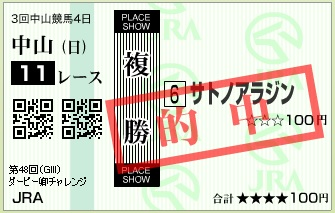 2016040316044399c.jpg