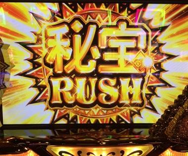 hihou_01.jpg