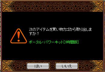 2_pawakidasi-.jpg